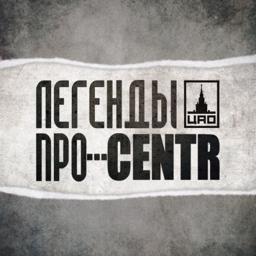Скачать Сборник - Дискотека Руки Вверх 50/50 3 через торрент бесплатно