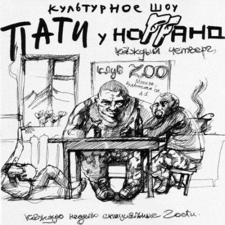 слушать скачать русский рок новинки